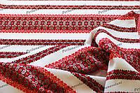 Ткань с украинской вышивкой Роксолана ТДК-108 3/1, декоративка,декоративна тканина, тканини