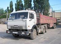 Первозка грузов