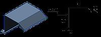 Планка торцевая ПТ-1