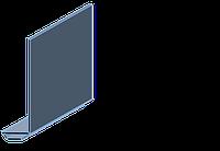 Планка зашивки универсальная ПЗУ