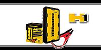 Пусковое устройство Jump Starters MUMMER H1