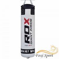 Боксёрский мешок RDX LEATHER WHITE  1.2 м. (40-50 кг.), фото 1