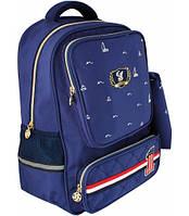 """Школьный рюкзак для подростков CF86022 """"Prestige"""""""