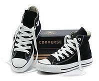 Кеды Converse ALL STAR (конверсы) Черные высокие (белая подошва) в коробке