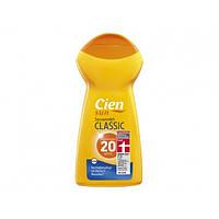 Молочко для тела от солнца Cien Sun Classic 20, 250 мл
