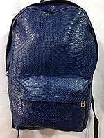 Рюкзак крокодиловая кожа (42х30)