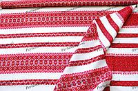 Ткань с украинской вышивкой Роксолана ТДК-108 3/3 столовый текстиль,ткань с орнаментом,декоративная