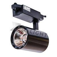 Трековый светодиодный светильник 20W Z-L 4007  черный