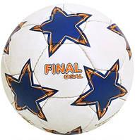 Мяч футбольный FINAL GOAL