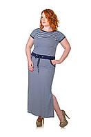 Платье макси размер плюс Линда белая полоса 48-58