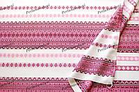 Ткань с украинской вышивкой Ренесанс ТДК-31 2/6, 1/6 столовый текстиль,ткань с орнаментом,декоративн