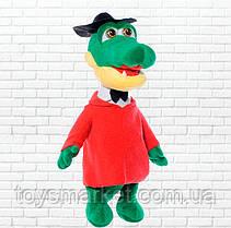 Детская мягкая игрушка,крокодил Гена
