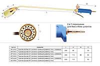 "Горелка пропан 50"" (колокол трапеция диаметр 5см) с клапаном"