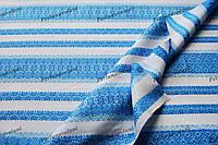 Ткань с украинской вышивкой Роксолана ТДК-108 3/7