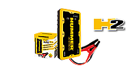 Пусковое устройство Jump Starters HUMMER H2