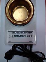 Паяльная ванна SOLDER 250