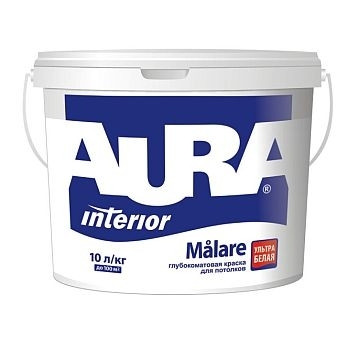 Aura Malare 2,5л - глубокоматовая потолочная краска