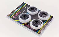 Колеса для роликов (4шт) ZELART. Колеса для роликів