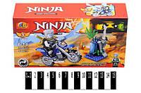 Конструктор Ninja 70666