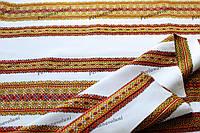 Ткань с украинской вышивкой Роксолана ТДК-108 7/5, 1/6 столовый текстиль,ткань с орнаментом,декорати