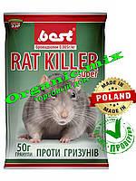 Рат Киллер (Rat Killer) Польша, лучшее средство от грызунов, 50 г фасовка