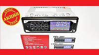 Автомагнитола Pioneer 3882 ISO - MP3 Player, FM, USB, SD, AUX сенсорная магнитола