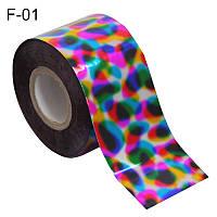 Фольга переводная для литья разноцветная 0,5 м