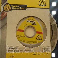Круг (диск) алмазный отрезной DT 350 U Extra 125х2,4х22,23 (336215)