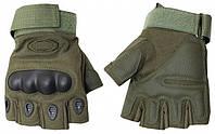 Перчатки тактические с открытыми пальцами OAKLEY 4624. Рукавички спортивні