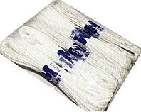 Веревки бельевые (4mm/15m) плетеные, белые