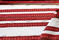 Ткань с украинской вышивкой Роксолана ТДК-108 7/6
