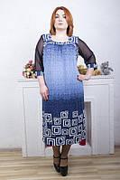 Батальное женское платье СКАРЛЕТ КВАДРАТЫ ТМ ИРМАНА 58-68 размеры