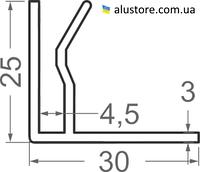 Рекламный профиль алюминиевый 30х25 АД31Т5 анодированный.