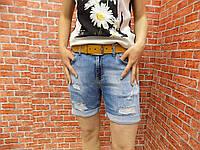 Женские шорты Jass 2072(29-34)
