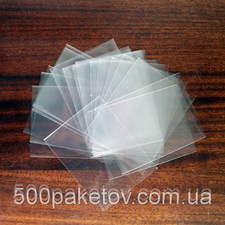 Пакет простой 15x13см