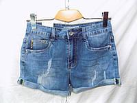 Женские джинсовые шорты оптом 1579, фото 1