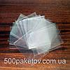 Пакет простой 15x15см