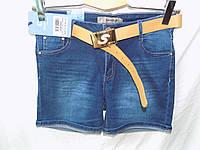 Женские джинсовые шорты оптом 2090
