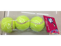 Мячики для тенниса SBT-02