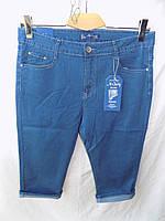Женские джинсовые шорты оптом 2207