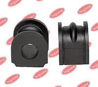 Втулка стабилизатора (заднего) Nissan Primera 90-96 (d=20mm)
