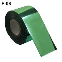 Фольга переводная для литья светло-зеленая 0,5 м
