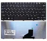 Клавиатура для нетбука Acer Aspire One 521 522 532 532H 533 D255 D255E D257 D260 D270 русская раскладка, тип 2