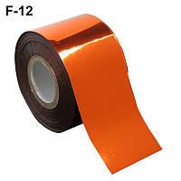 Фольга переводная для литья оранжевая 0,5 м