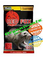 Red Fox 100г. Средство от крыс, мышей