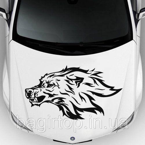 Вінілова наклейка на авто - на капот(вовк візерунок 1 )