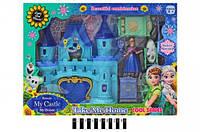 Замок для кукол Frozen, SG-2994N