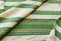 Ткань для вышиванок с украинским орнаментом Рандеву ТДК-110 1/5 столовый текстиль,ткань с орнаментом