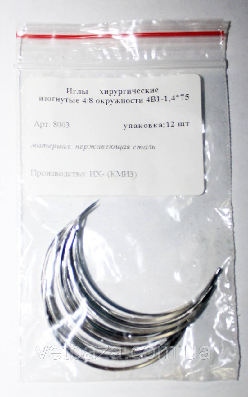 Иглы хирургические ветеринарные 1/4 V 4В1(75MM) 12шт
