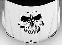 Виниловая наклейка на авто - на капот(череп 102)